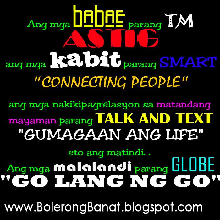 patama quotes para sa mga kabit - photo #8
