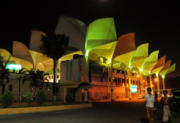 Shisha Lounge Gor Gf Bf In Dhaka Bangladesh - bertylgoods
