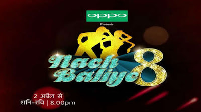 Poster Of Nach Baliye Season 8 29th April 2017 Watch Online Free Download