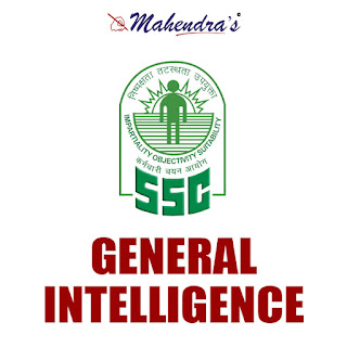 SSC Quiz : General Intelligence | 09 - 02 - 18