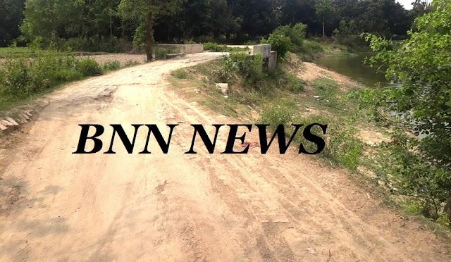 पथ के जर्जरता से अधवारी गांव के हजारों लोग हो रहे प्रभावित
