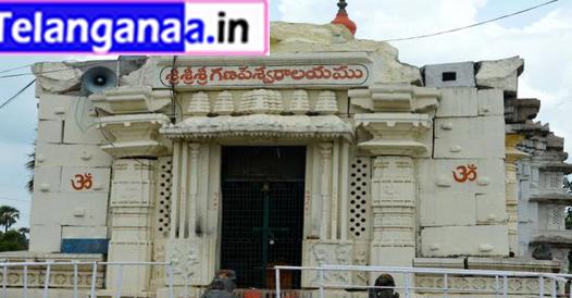 Kusumanchi Sivalayam in Telangana