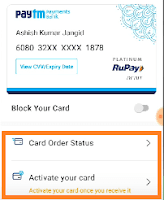 track paytm debit card delivery