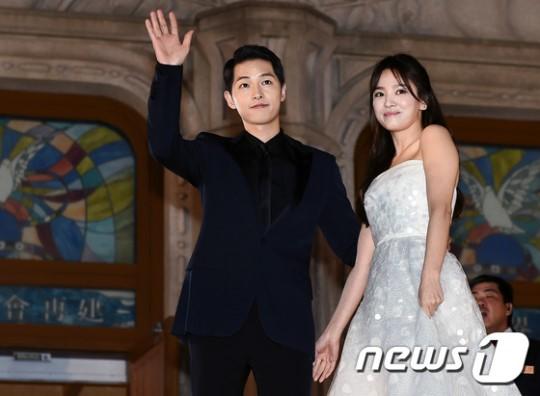 Song Hye Kyo, Inaming Buntis Na Bago Pa Ang Kasal Nila Ng Kasamang Aktor Sa 'Descendants of the Sun' Na Si Song Joong Ki!