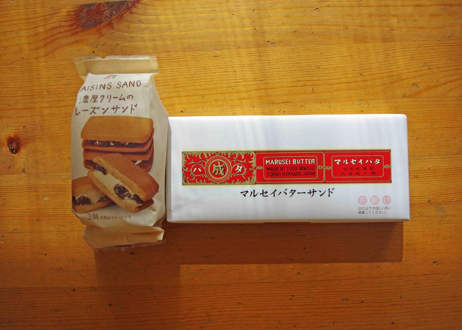 バター 六花 サンド 亭 【楽天市場】六花亭 マルセイバターサンド