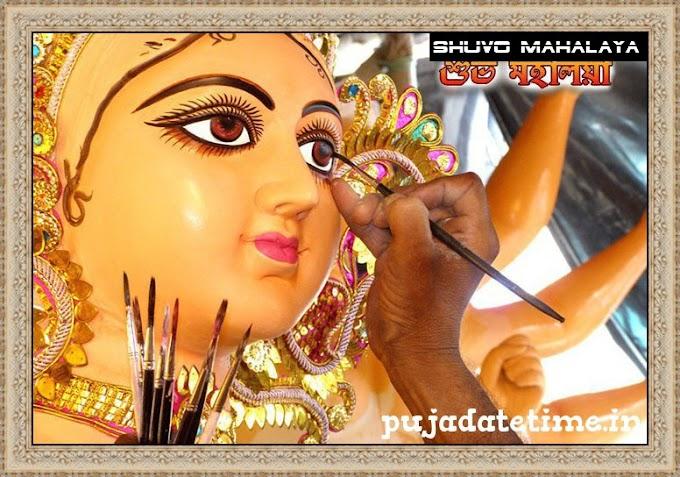 Latest Top 10 Durga Puja SMS, Durga Puja Messages, Durga Puja Wishes