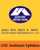 UIIC Assistant Syllabus