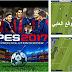 تحميل العاب جافا نوكيا مجانا Download Nokia Java games for free