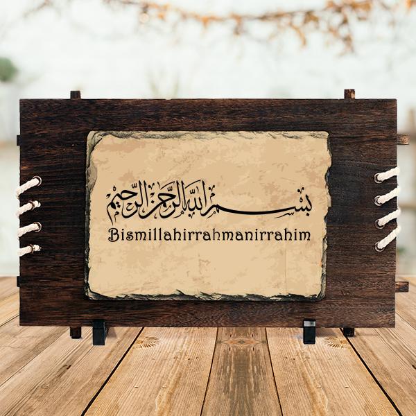 islami hediyeler