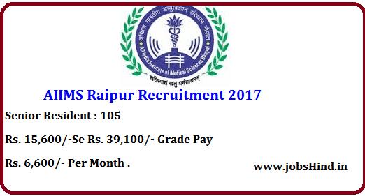 AIIMS,Raipur Recruitment,Kaise kar
