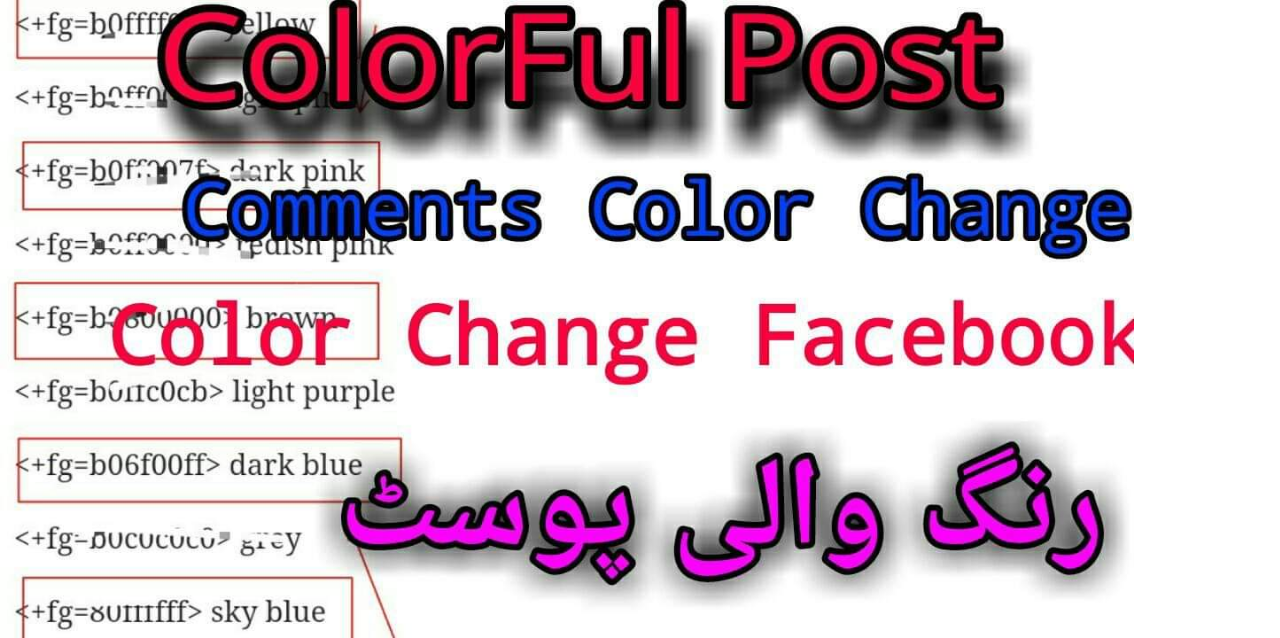 How to write in color on facebook ndrs org teacher homework web page links url