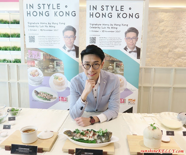 In Style Hong Kong, A Taste and Feel of Hong Kong with Celebrity Luk Ho Ming by Hong Kong Trade Development Council, HKTDC