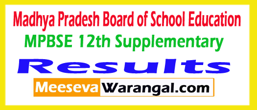 MP Board 12th Supplementary Result 2018
