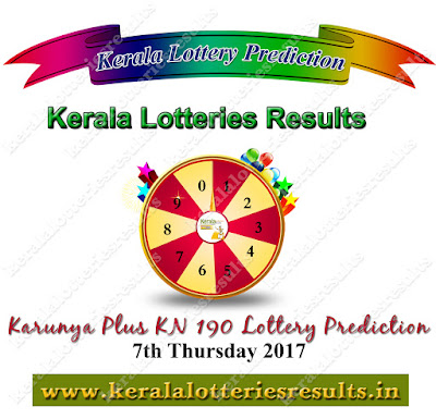 Alt text : keralalotteriesresults guessing, keralalotteriesresults.in prediction, kerala lottery karunya plus guessing, kerala lottery guessing, kerala lottery result today guessing, kerala lottery three digit result, kerala lottery prediction, kerala lottery pondicherry guessing number, kerala lottery lucky number today karunya plus, kerala lottery tomorrow result, kerala lottery lucky number today 07.12.2017, kerala lottery prediction 07/12/2017, kerala lottery guessing 07-12-2017