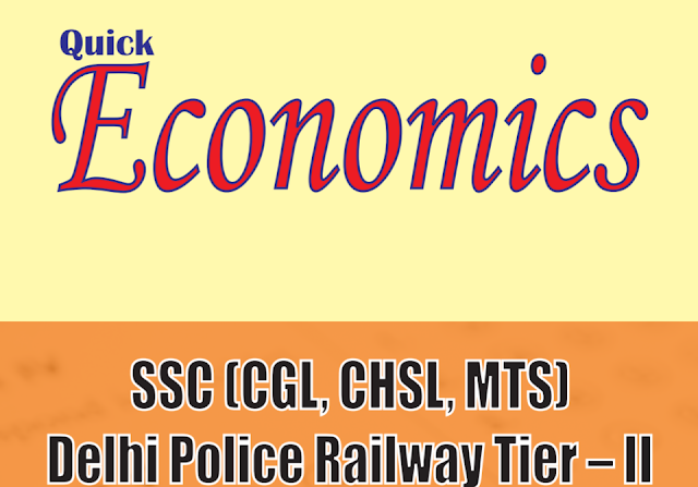 Economics Questions asked in SSC Exams which are very very important for upcoming KAS  Exams.