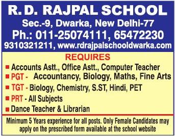 r d rajpal school new delhi wanted pgt plus tgt plus prt