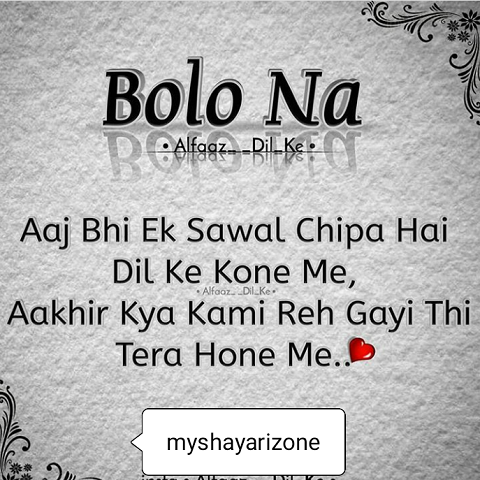Broken Heart Dard Bhari Shayari Image