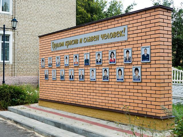 Лучшие люди в г. Щигры Курской области