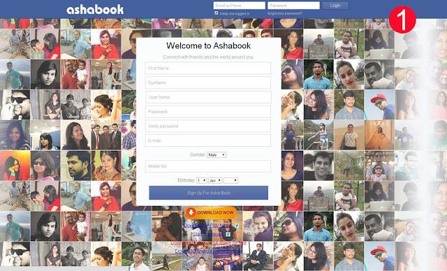 ashabook create free social networking site like facebook- फेसबुक की तरह ही अपनी खुद की सोशल नेटवर्किंग साइट बनाये