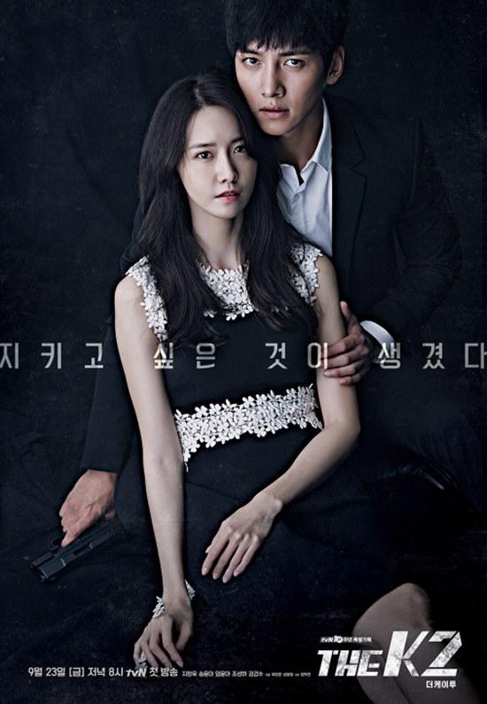 Egy szép film Kim Ha-neul, Yoo Ji-tae, Ha Ji-won és Park Yong-woo főszereplésével.
