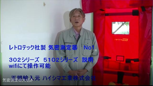 http://haishima.co.jp/