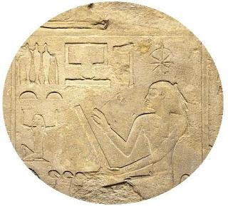 Egyptian. Goddess Seshat, ca. 1919-1875 B.C.E. Limestone