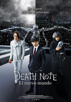 Desu Nôto Light Up The New World 2016 DVD R2 PAL Spanish
