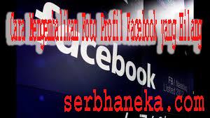 Cara Mengembalikan Foto Profil Facebook yang Hilang 1