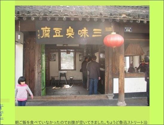 http://blog.goo.ne.jp/working_student/e/c3a003b57baed18fbb0ead6782a1762e