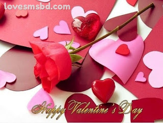 Happy Valentines Day Bangla Sms & Messages