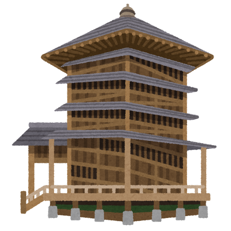 会津さざえ堂のイラスト | かわいいフリー素材集 いらすとや
