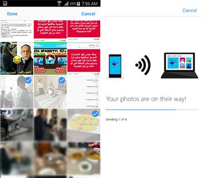 تحدد الصور التى تريد ارسالها عبر واي فاي وتضغط على Done