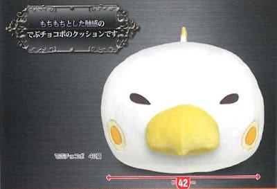 http://www.shopncsx.com/tokudaichocobo.aspx