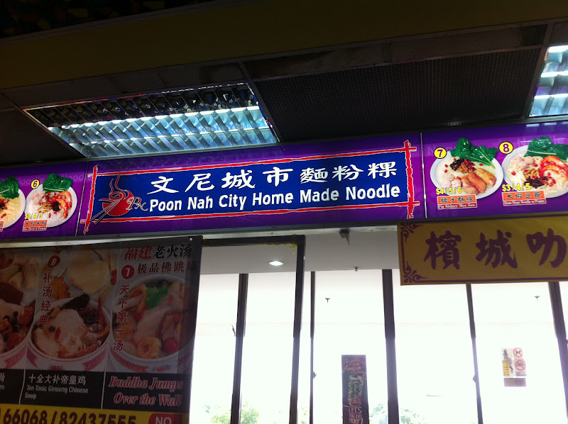 Poon town