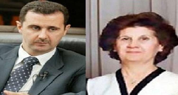 الصورة الأخيرة لوالدة بشار الأسد قبل وفاتها بأيام لا تُصدق