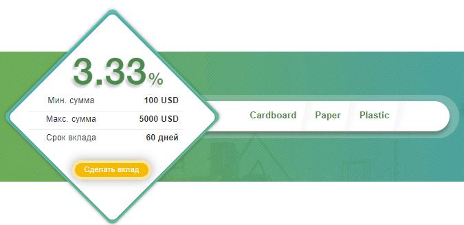 Инвестиционные планы Origami Capital 3