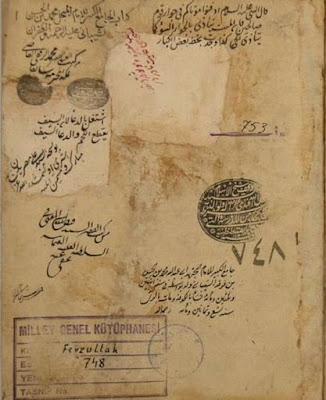 الجامع الكبير (فيض الله 748) مخطوط , pdf