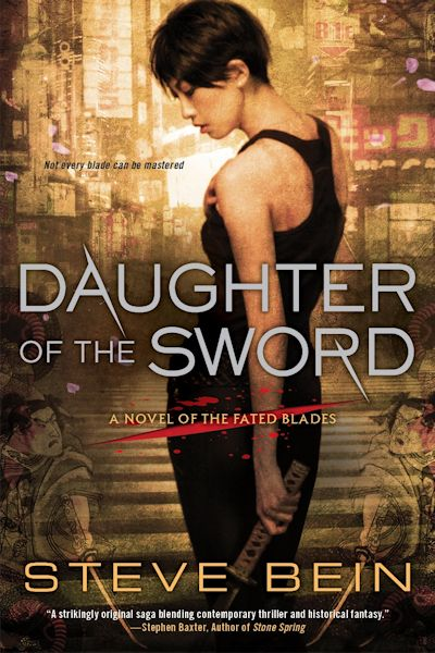 Steve Bein's Daughter of the Sword Blog Tour - Japanese Police Work 101