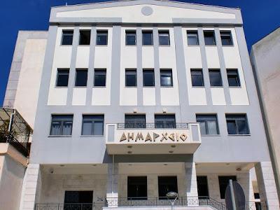 Συνεδριάζει αύριο Δευτέρα η Οικονομική Επιτροπή του Δήμου Ηγουμενίτσας