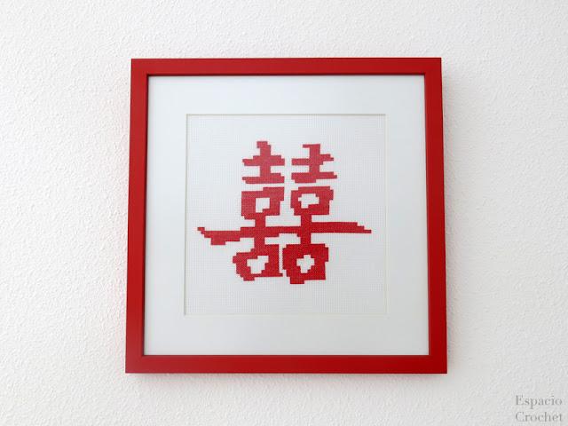 Punto de cruz en chino