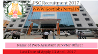 Public Service Commission Recruitment 2017–Assistant Director