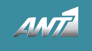 Εξαιρετικά αφιερωμένη στους… ταλαιπωρημένους άντρες η νέα σειρά του Ant1!