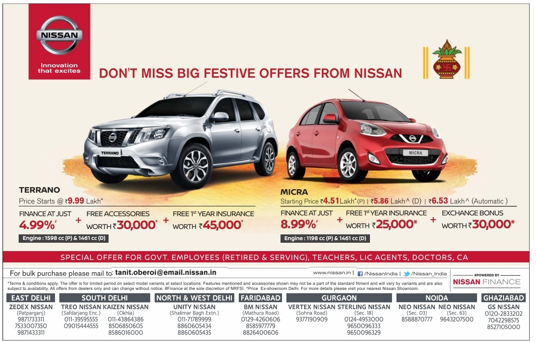 Big Festive offers from Nissan | April 2016 discount offers