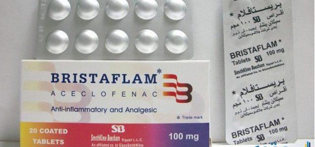 سعر ودواعى إستعمال دواء بريستافلام Bristaflam أقراص مسكن للألم