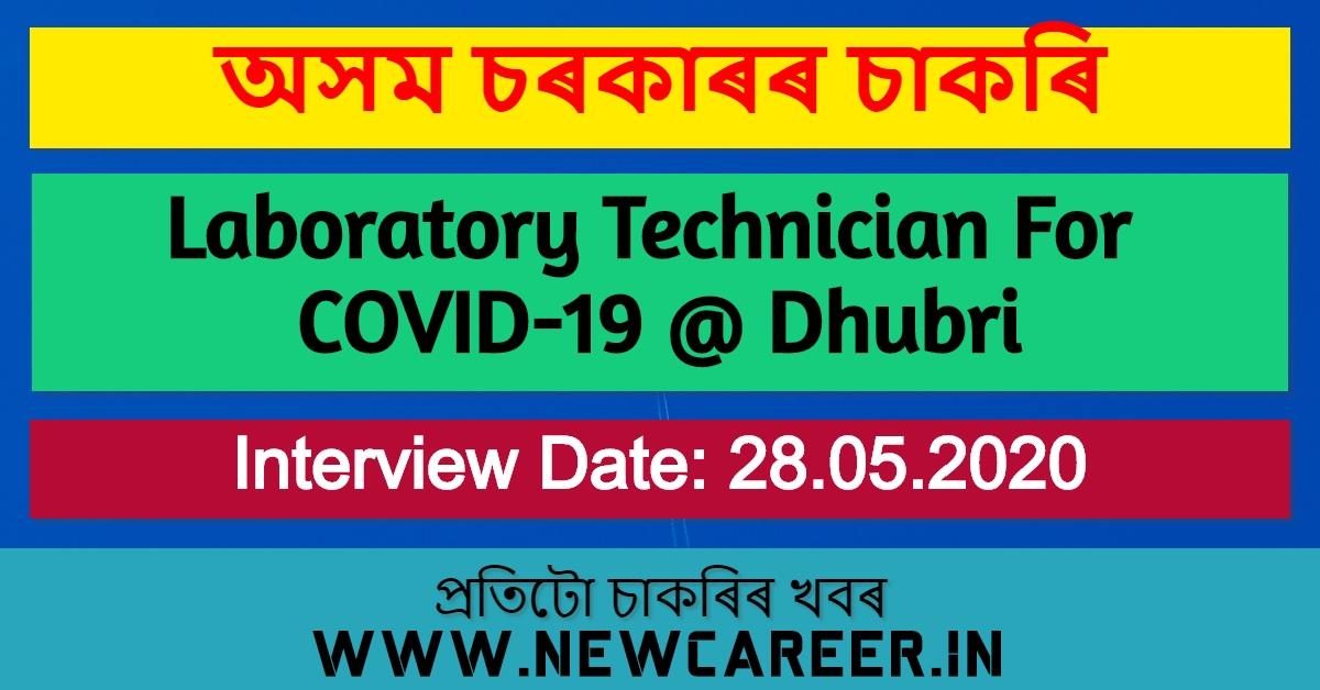 NHM Assam Recruitment 2020, Dhubri