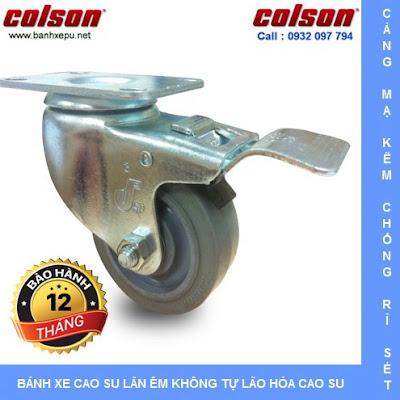 Bánh xe cao su đặc xoay khóa 4 inch chịu lực 122kg | S2-4256-TPE-B4W www.banhxedayhnag.net