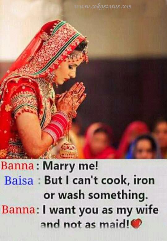 banna baisa love