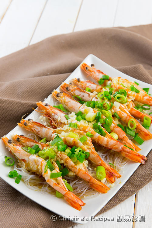 Steamed Garlic Prawns with Vermicelli Noodles03