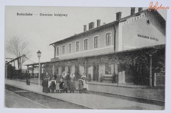 Болехів. Залізнична станція. Вокзал до Другої світової війни