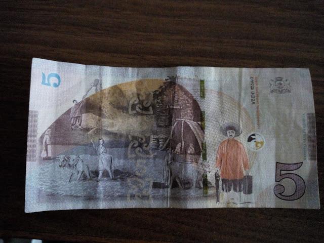 5ラリ紙幣裏面のピロスマニの絵画